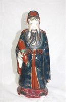 Unique Japanese, Chinese, European and other treasures 140