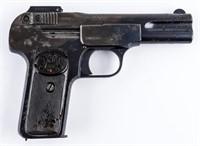 December 6th AZFirearms 15th Annual Gun & Militaria Auction
