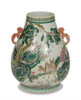 August Asian Art and Antiques 2021, Session 1