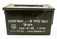 AMMO 1250 Rounds of Israeli 9mm +P+ Ammunition
