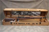 Springfield Armory Commemorative M1 Garand 7111720