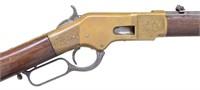 Fall 2021 Firearms Auction