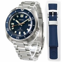 Seiko Limited Edition Watch