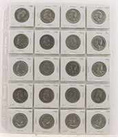 October 2021 Silver & Antique Coin Auction